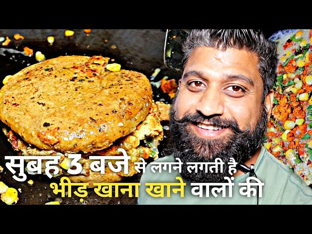 सुबह के 3 बजे Chicken Egg Kulcha, Tandoori Momos | Ride 3