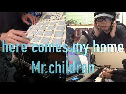 Mr.Children新曲 here comes my love カヴァー    (フジテレビ系 木曜劇場『隣の家族は青く見える』主題歌)
