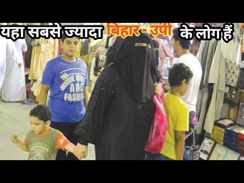 Saudi Arabia Jubail City। Jubail street market। Jubail indiain Labour's life। jubail Market।Hindi