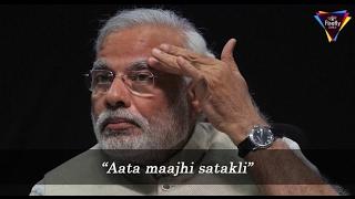 Top 4 Narendra Modi Funny Moments (2017) | टॉप 4 नरेंद्र मोदी फनी मोमेंट्स (2017)