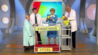 Вопросы врачу про ингибиторы АПФ.  Жить здорово! (04.12.2015)