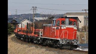 八戸臨海鉄道 DD16形+チキ6000形11レ(レール輸送) 八戸貨物~北沼 2019年4月14日