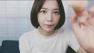 figcaption ASMR 피부 본색 살려주는 가을철 각질케어 롤플레이 Skin Soft Peeling gel Roleplay (Korean)