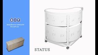 Status - стол стоматологический, видео-обзор и сборка