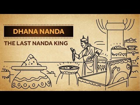 Dhana Nanda - The Last Nanda King