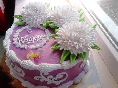 Как украсить торт хризантемами