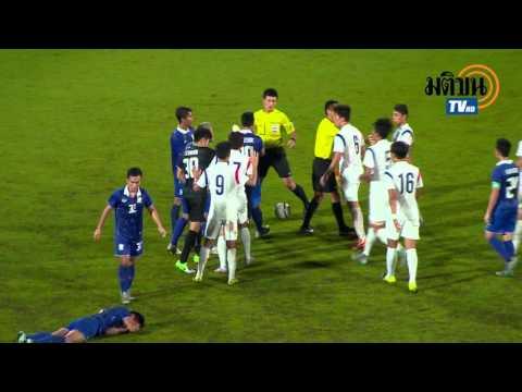 ฟุตบอล U-19 ไทยแพ้เกาหลีใต้ 1-2 : Matichon TV