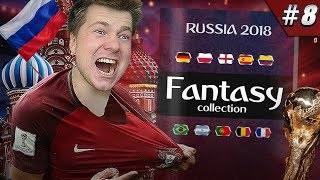 FANTASY COLLECTION! WORLD CUP 2018 #8