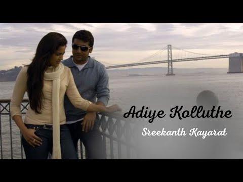 Adiye Kolluthe - Karaoke Cover by Sreekanth