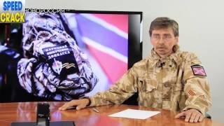 Канал новости  Донбасс Военное обозрение новости Украины  23 07 2014
