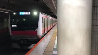 E233系5000番台ケヨ502編成東京発車