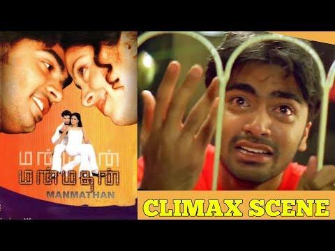 manmadhan-|-tamil-movie-|-climax-scene-|-simbu-|-jyothika-|-sindhu-tolani-|-goundamani