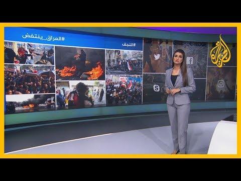 شاهد.. فيديو لمسلحين في #النجف يطلقون النار على المتظاهرين والشرطة تتفرج ????  - 10:59-2019 / 12 / 3