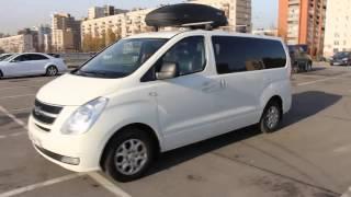 Hyundai Grand Starex CVX Белый(Транспортная компания