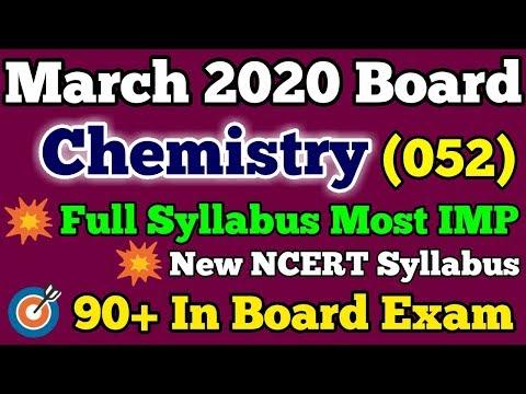 🔥March 2020 Board IMP | Std 12 Board IMP | Chemistry Full IMP Questions | Std 10 Board IMP 2020