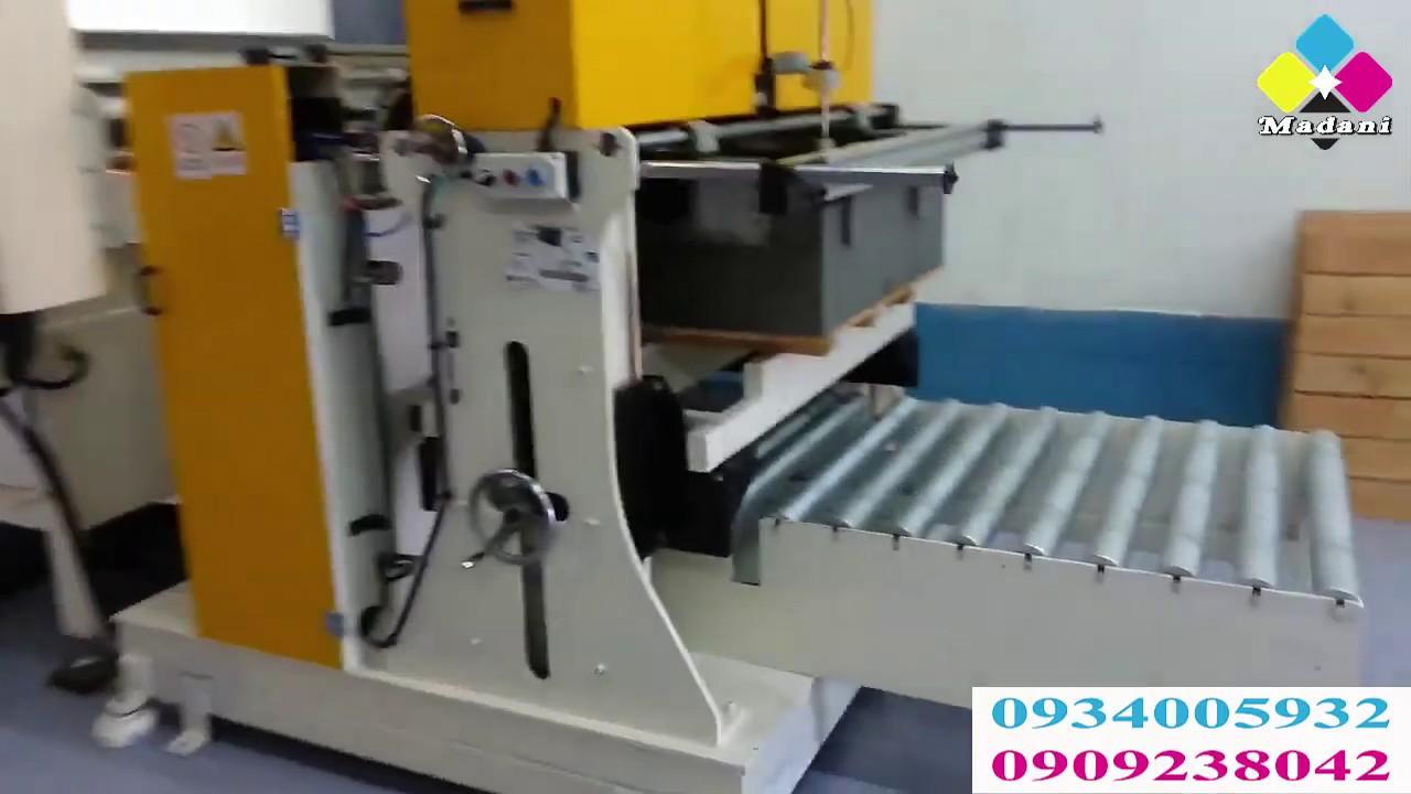 Dây chuyền sản xuất lon thiếc, hộp thiếc, thùng thiếc