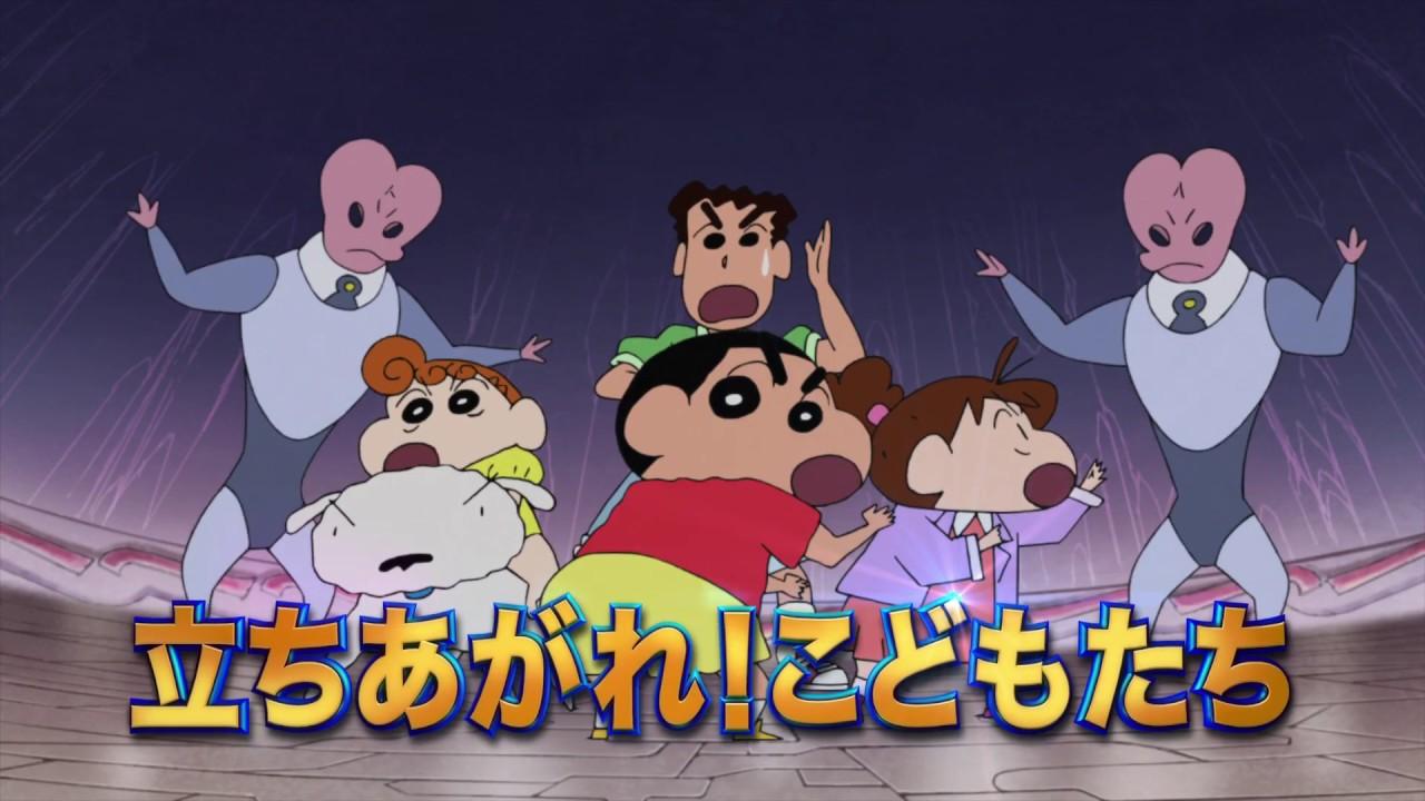 映画クレヨンしんちゃん 襲来 宇宙人シリリ予告② Youtube