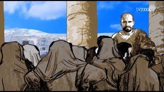 Repeat youtube video #SullaStrada - Quarta Domenica di Quaresima