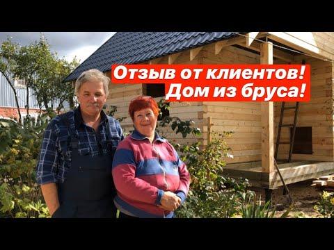 Отзыв о компании СБК 44 в Костроме!