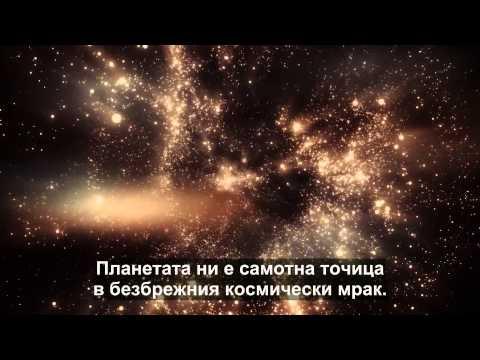 The Pale Blue Dot   A Tribute to Carl Sagan