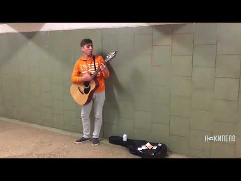 Уличный музыкант: «Я...