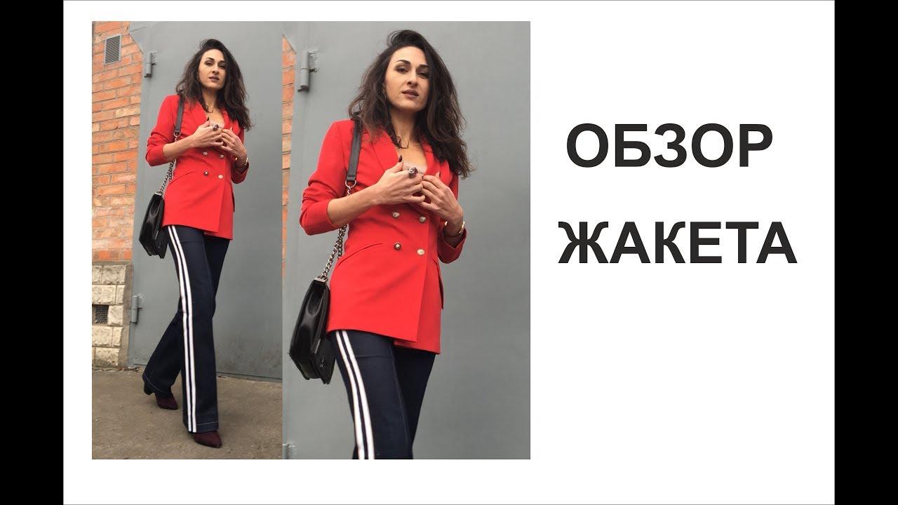 Покупки Одежды с AliExpress - Стильная Мини юбка из Искусственной .