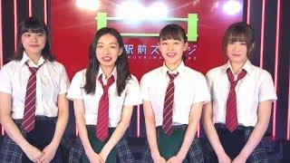 20180527 磯部杏莉ちゃん(原駅ステージA)がtwitterに投降した動画です。