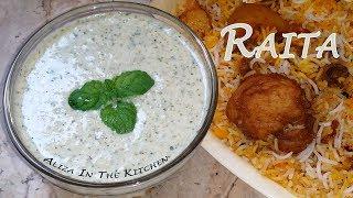 Raita Recipe - Raita Recipe for Biryani - Raita - Aliza In The Kitchen