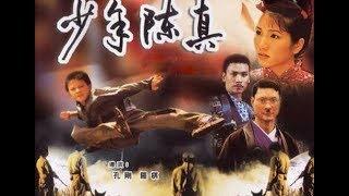 Молодой герой   (кунг-фу, Чанг Ли Хванг, 1980 год)