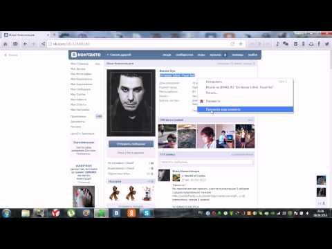 Видео про как напугать пользователей Вконтакте)
