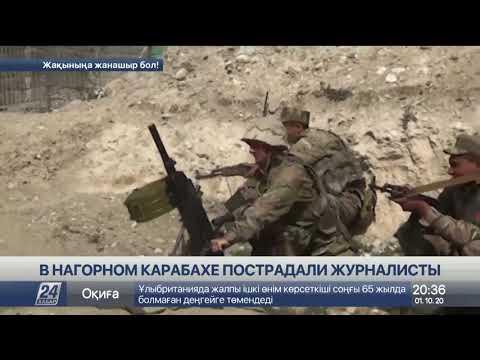 В Нагорном Карабахе пострадали журналисты