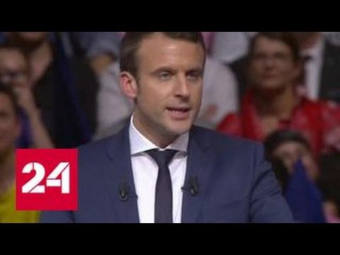 Выборы во Франции: гонка обещает быть захватывающей