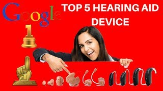 Comparison price Hearing aid