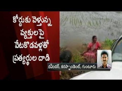 Murder Attempt in Guntur District Over Property Issue || 1 Died