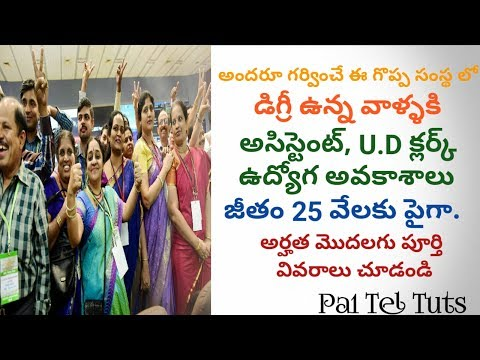 How get Assistant Job in ISRO with Degree Qualification | in Telugu By Pa1 - ISRO JOBS