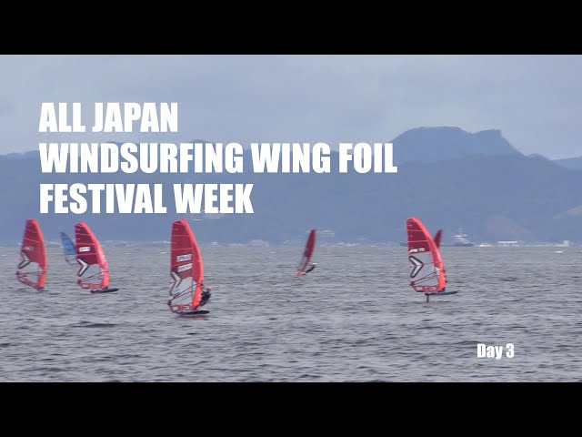 All Japan Windsurfing Wing Foil Festival Week Day 3