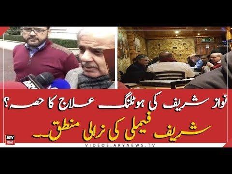 An outing a part of Medical Treatment of Nawaz Sharif?