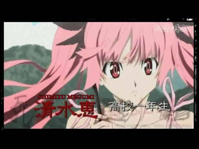 Shiki Trailer Summer 2010 [ENG SUB]