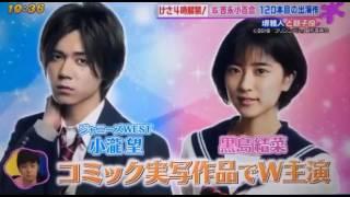 黒島結菜さんと小瀧望さんのW主演で映画化決定した「プリンシパル」につ...