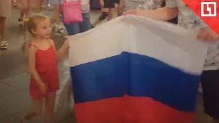 Маленькая болельщица сборной России