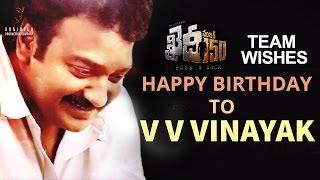 Khaidi No 150 Movie Team Wishing V V Vinayak || #Megastarcahiranjeevi || #Ramcharan