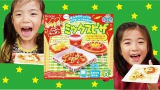 Kracie ミックスピザ  Mixed Pizza Making Kit thumbnail