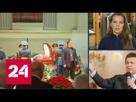 Москва прощается с