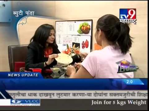 VLCC Weight Loss Treatment TV9 News