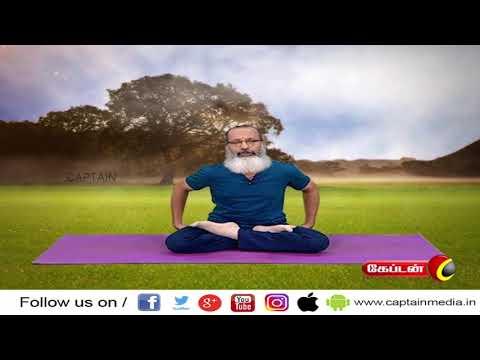 திரிலோக சர்வாங்காசனம் |யோகா For Health | புத்துணர்ச்சி தரும் யோகாசனம்   #யோகா #Captaintv #Captain_Media  Like: https://www.facebook.com/CaptainTelevision/ Follow: https://twitter.com/captainnewstv Web:  http://www.captainmedia.in