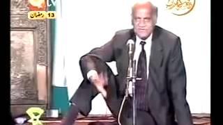 """Punjabi poem """"MAA"""" by anwar masood"""