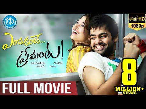 Endukante Premanta Full Movie - HD || Ram || Tamannaah || A Karunakaran || G V Prakash Kumar