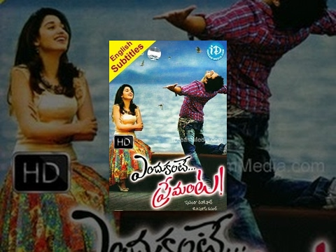 Endukante Premanta Full Movie - HD || Ram...