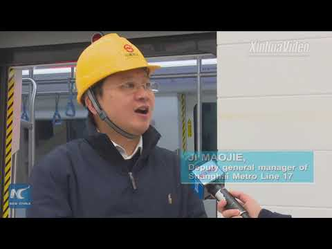A first look at innovation-savvy Shanghai Metro Line 17