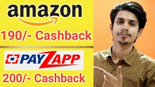 Amazon Recharge Cashback Offer ¦ Payzapp Recharge Cashback Offer ¦ Amazon Offer Today ¦Online Offers